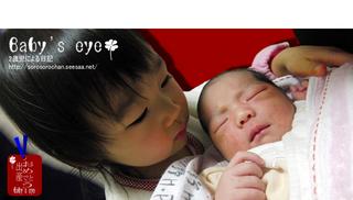 BT_20100122.jpg